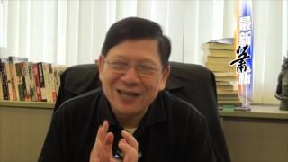 葉劉成中聯辦 Plan B   梁振英狗急跳墻違反北京和解立場 〈蕭若元:最新蕭析〉2016-12-05