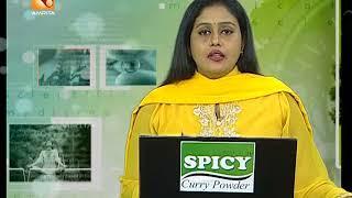 ആരോഗ്യ വാർത്തകൾl Amrita TV   Health News : Malayalam  06th  Sep [ 2018 ]