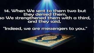 Surah Yasin full Shaikh Mishary Rashid Al Afasy