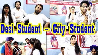 Good Student Vs Desi Student School Life Sultan Rangrez Vlog Comedy By Sultan
