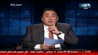 المصري أفندي| غرامات على التجار المتلاعبين بقانون حماية المستهلك تصل إلى 500 ألف جنيه
