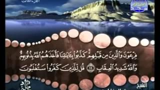 3 - ( الجزء الثالث ) القران الكريم بصوت الشيخ المنشاوى