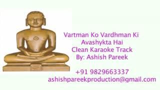 Vartman Ko Vardhman Ki Aavshyakta Hai Clean Karaoke Track