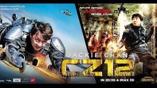 Jackie Chan 2015 CZ12 - Peliculas Completas Gratis En Español Latino - Peliculas HD