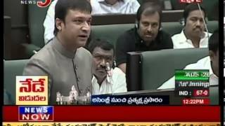 Akbaruddin Owaisi Angry Speech in Assembly Live - TV5
