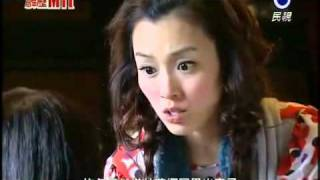 [Vietsub] 霹靂MIT - Mysterious Incredible Terminator - Ep.2 - pt.3/7