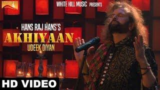 MH One Studio Season -1  Episode -2  Hans Raj Hans   White Hill Music