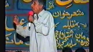 Ch. Akram Gujar Vs Raja Abid (10.04.1999) Part 8