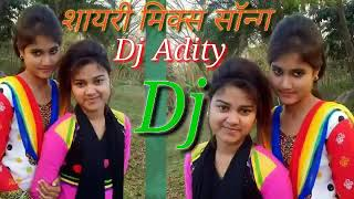Hindi gana DJ Remix