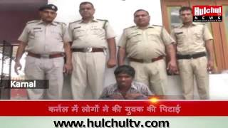 Public Beaten Man and Handover to Police For The Theft at Karnal