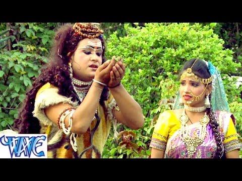 Xxx Mp4 HD भोला भांग तुम्हारी Bhola Bhang Tumhari Rajeev Mishra Kanwar Songs 2015 New 3gp Sex
