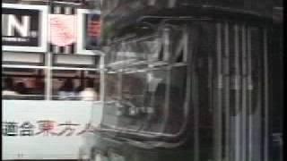 HONG KONG ISLAND BUSES TRAMS 1991