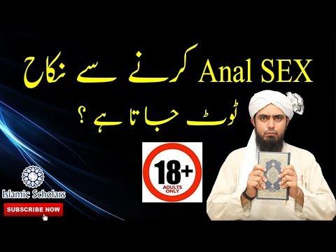Xxx Mp4 Anal Sex Islam Me Haram Hai Kiya Nikah Toota Jata Hai Reply By Engineer Muhammad Ali Mirza 3gp Sex