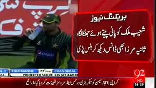 See the Reaction of Sania Mirza and Shoaib Malik when their Dance Video was Played in Stadium