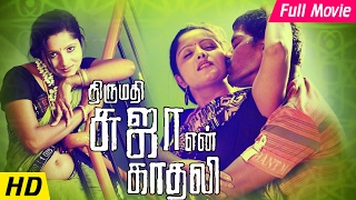 Tamil New Release 2016 Romance HD Film THIRUMATHI SUJA EN KATHALI | Tamil Masala Movie