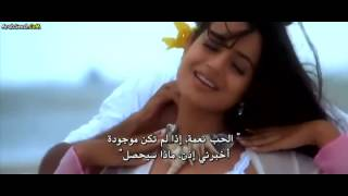 Kaho Naa Pyaar Hai Title Song اغنية مترجمة