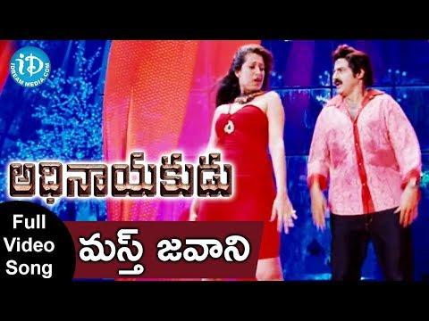 Mast Jawani Song    Romantic Song 13    Balakrishna, Lakshmi Rai Romantic Song