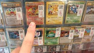 Rarest Pokemon Card Shop In Japan