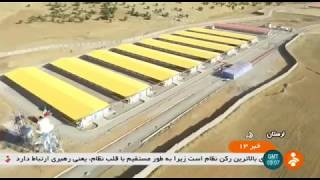 Iran made Industrial Chicken farming, Khoram-Abad county ساخت مرغداري صنعتي خرم آباد ايران