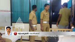 Mother killed 4 year old daughter in Kozhikode | FIR