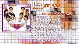 Sneha Neng Vannak By RHM Star RHM CD vol 358