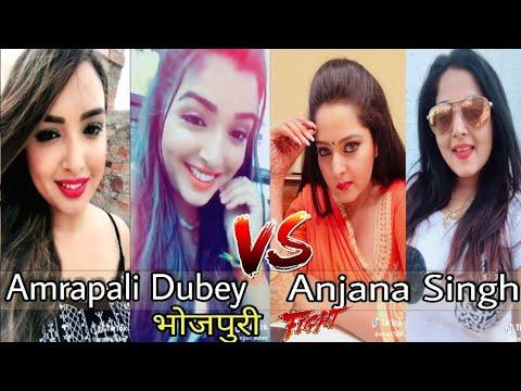 Xxx Mp4 Aamrapali Dubey Vs Anjana Singh भोजपुरी Fight Tik Tok Video Musically India Complition 3gp Sex