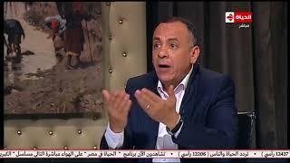 الحياة في مصر | د. مصطفي وزيري يكشف حقيقة الوصول إلى سر التحنيط