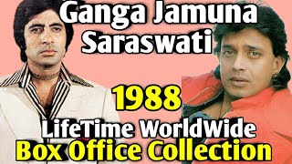 GANGA JAMUNA SARASWATI 1988 Bollywood Movie LifeTime WorldWide Box Office Collection Cast Rating