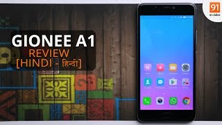 Gionee A1 Hindi Review: Should you buy it in India? [Hindi - हिन्दी]