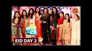 Good Morning Pakistan - Eid Special Day 2 - 23rd August 2018
