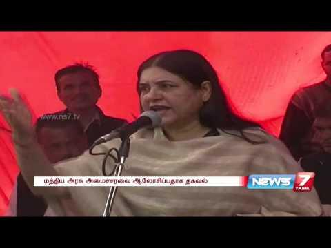 Xxx Mp4 Congress Slams Menaka Gandhi Over Her Statement On Sex Determination Test News7 Tamil 3gp Sex