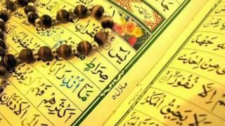 Surat Yasin (Ahmed Al-Ajmi) سورة يس للقارئ أحمد العجمي