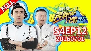 [ENG SUB FULL] Running Man China S4EP12 20160701【ZhejiangTV HD1080P】