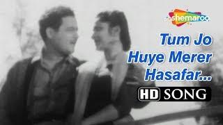 Tum Jo Hue Mere Humsafar   12 O'clock (1958) Guru Dutt   Waheeda Rehman   Romantic Classics