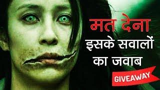 pc mobile Download [Giveaway] मत देना इसके सवालो का जवाब | Real horror story of Kuchisake Onna in Hindi