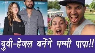 Hazel Keech is PREGNANT staying in London with Sister ?| FilmiBeat