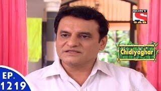 Chidiya Ghar - चिड़िया घर - Episode 1219 - 1st August, 2016