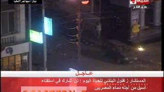 مقتل متظاهر على الهواء  اعتصام الاتحادية