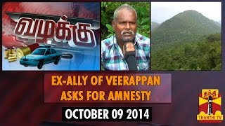 Vazhakku(Crime Story) - Thanthi TV Exclusive : Ex-Ally of Veerappan asks for Amnesty(09.10.2014)