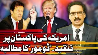 Kal Tak 22 August 2017 uploaded on 22-08-2017 8582 views