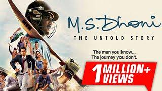 Ms Dhoni Full Movie Event 2016 || Sushant Singh Rajput || Ms Dhoni Full Hindi Movie 2016
