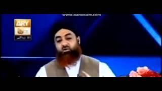 Kia Rishtay Asmano Par Banty Hien - Mufti Akmal