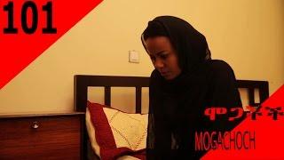 Mogachoch EBS Latest Series Drama - S05E101 - Part 101