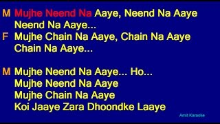 Mujhe Nind Na Aaye - Udit Narayan Anuradha Paudwal Duet Hindi Full Karaoke with Lyrics