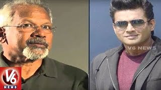 Mani Ratnam And Madhavan To Team Up Again || Tollywood Gossips || V6 News