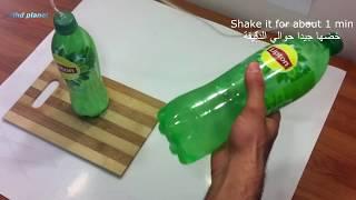 حوّل اي مشروب مفضل لديك الى مشروب غازي ب (٣ دقائق)...Make your own soda drink