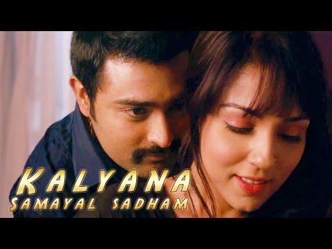 Xxx Mp4 Kalyana Samayal Sadham Tamil Movie Scenes 2013 Prasanna L Washington RS Prasanna Part 4 3gp Sex