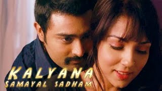 Kalyana Samayal sadham | Tamil Movie Scenes | 2013 | Prasanna | L. Washington | RS Prasanna | Part 4