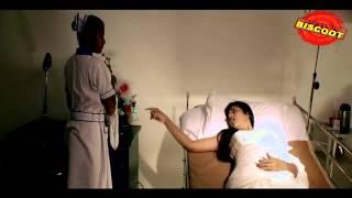 Dracula | 2013 Malayalam Movie |  Romantic Scene
