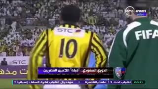 """الحريف - تقرير ... """" الدوري السعودي """" ... """" قبلة """" اللاعبين المصريين """""""